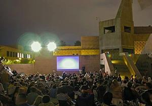 ASU Art Museum Short Film and Video Festival
