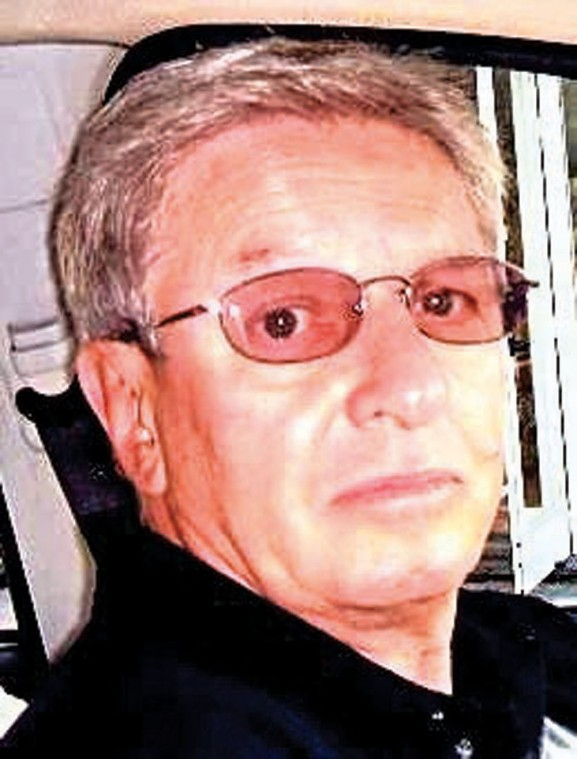 Gerald Ihnat