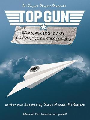 All Puppet Players spoof of Top Gun
