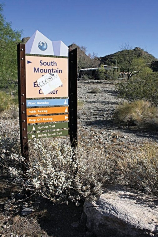 South Mountain Environmental Education Center