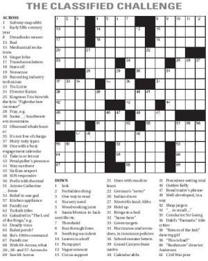 Puzzles - July 9, 2014
