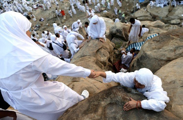 Muslims Begin Hajj Pilgrimage In Saudi Arabia