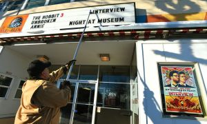 'The Interview' to play in Laurel