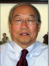 Worland native, civil liberties activist, to receive high Japanese honor