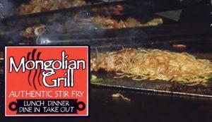 Mongolian Grill closing Sunday
