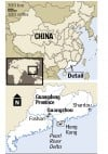 Map of China province