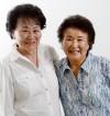 "Mary Ogi and her friend Kiyoko ""Kit"" Fujiwara"