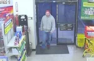 Dollar General robbery suspect!