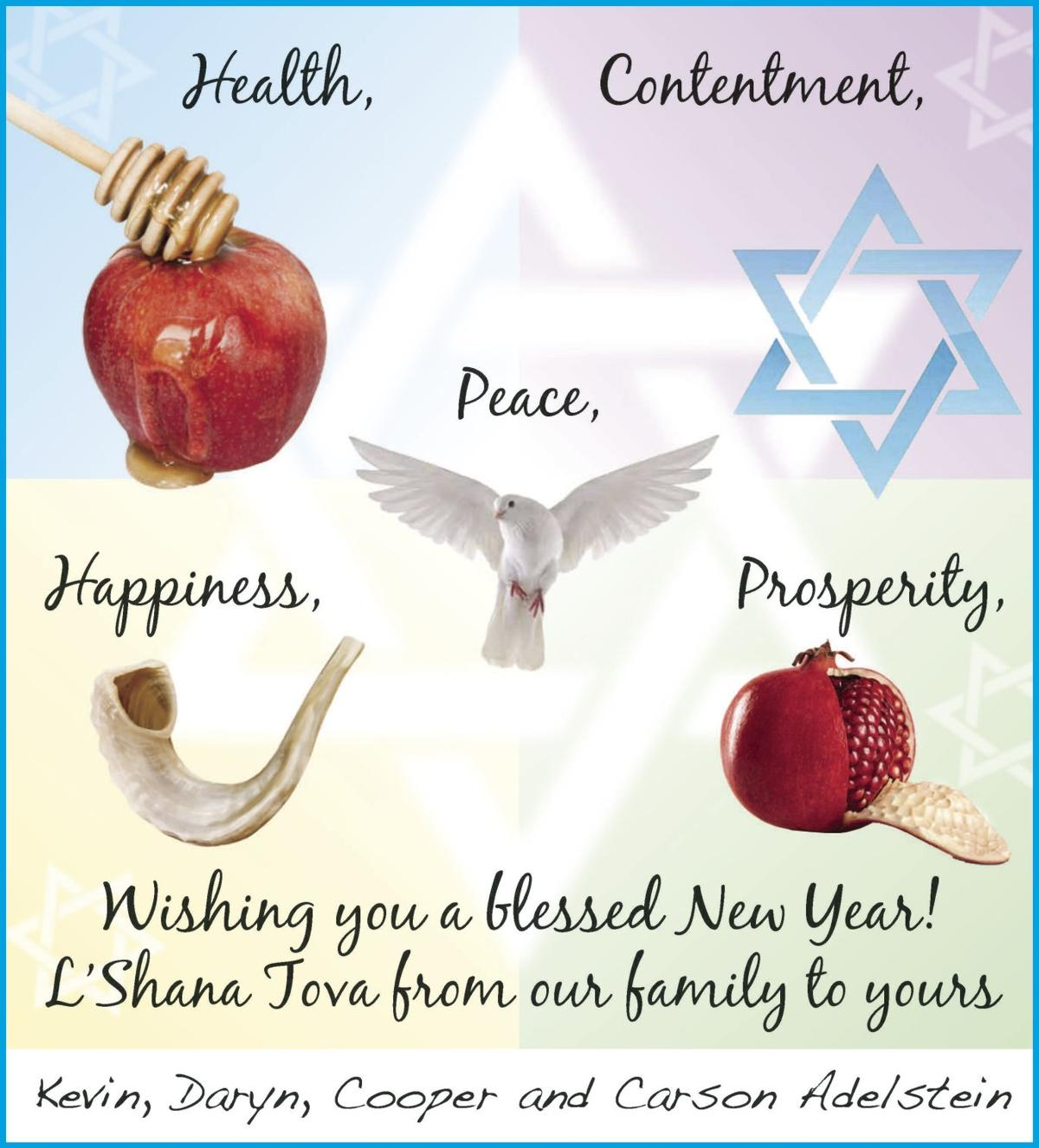 Rosh Hashanah Greetings Industrifo