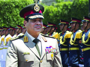 Egypt's army chief studied at War College in Carlisle