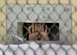 Guantanamo photo 050513