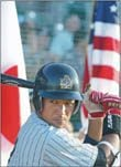 Japanese baseball team travels around league