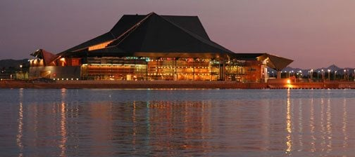Experience Tempe Center for the Arts 