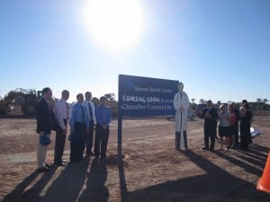 New Banner Health Clinics in East Valley