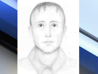 Tempe indecent exposure suspect