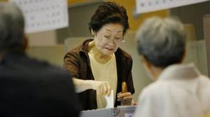 Japan's ruling party enters elections as underdog