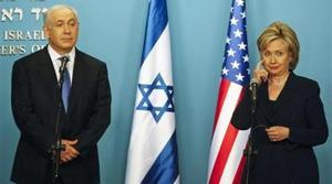 Clinton calls Israeli concessions