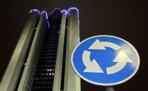 Gazprom: Russia to cut gas supplies to Ukraine