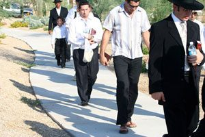 Rosh Hashanah services held at Desert Breeze Park