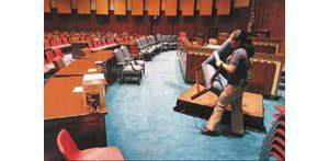 State legislature takes sharp right turn