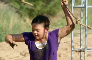 Banzai Physical Challenge