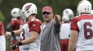 Cards' offensive line now a strength