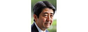 Abe elected as Japanese prime minister