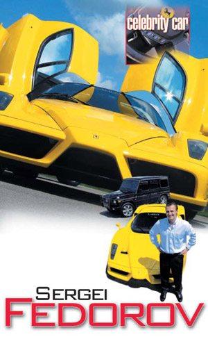 Celebrity Car: Sergei Fedorov