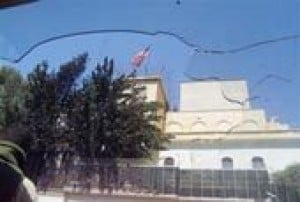 Gunmen try to take U.S. Embassy in Syria