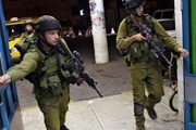 Israeli aircraft strike Palestinian gunmen