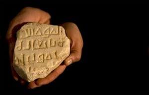 Ancient Arabic inscription found in Jerusalem