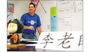 School cultivating Chinese language program