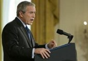 Bush signs U.S.-Mexico border fence bill