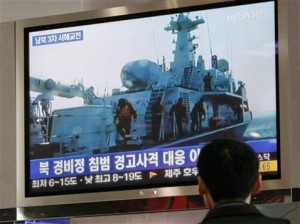 Navies of 2 Koreas exchange fire