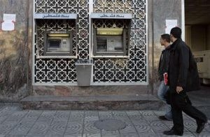 World Bank warns Gaza banks may collapse
