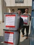 Final results from Iraq referendum delayed