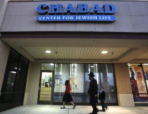 Free, public Hanukkah festival planned