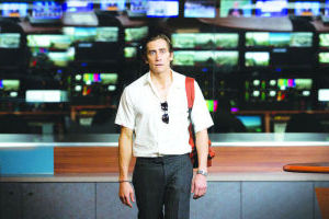 "<p>In this image released by Open Road Films, Jake Gyllenhaal appears in a scene from the film, ""Nightcrawler.""</p>"