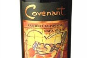 Food-Kosher Wine