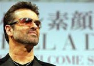 George Michael arrested on drug charges