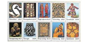 Scottsdale man's work shows up on U.S. stamps