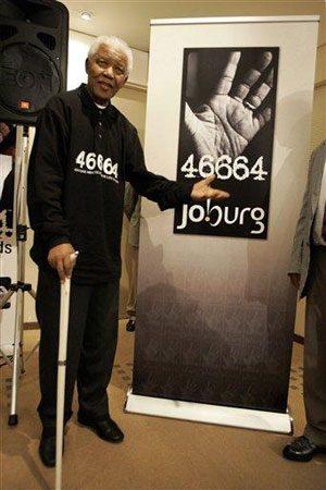 Nelson Mandela announces AIDS concert