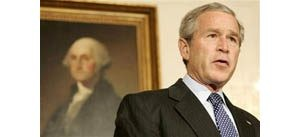Bush praises political progress in Iraq