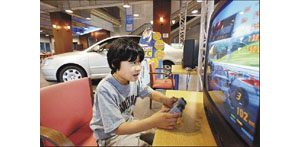 Toyota wooing young drivers