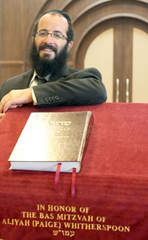 Rabbi Mendy Deitsch