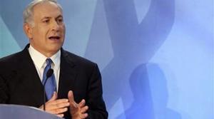 Netanyahu endorses Palestinian independence
