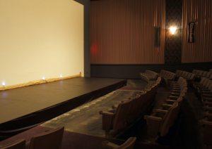 Shuttered Mill Avenue theater reborn