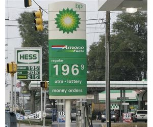 Pump prices may inch down more