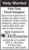 Part Time Floral Designer