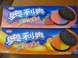 Oreos from China